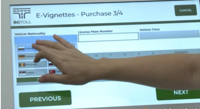 АПИ: Над 220 хил. е-винетки са продадени до момента, общата им стойност е повече от 15 млн. лв.