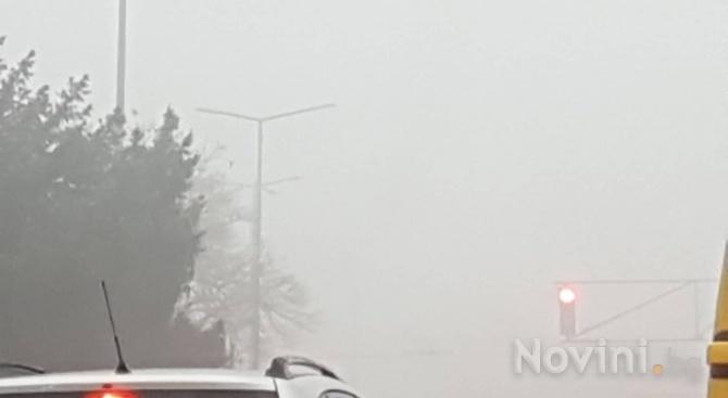 Мръсен въздух в пъти над нормата в няколко града на страната