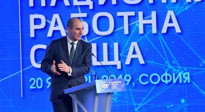 Цветанов: Благодаря на всеки един, който беше част от Националната работна среща на ГЕРБ (видео)