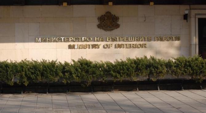 Младен Маринов свиква работно съвещание във връзка с прогнозите за лошо време