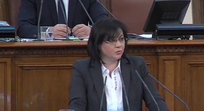 Нинова за обвинението на Йончева: Последен опит на една авторитарна власт да се спаси (видео)