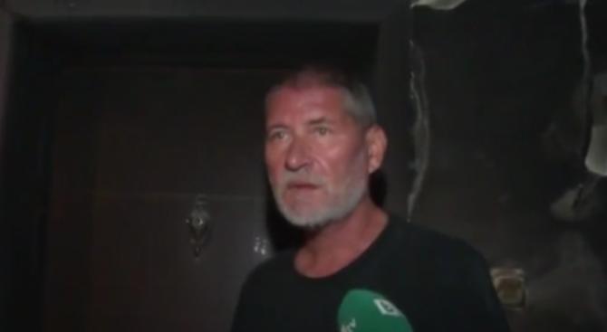 Домът на бургаски фоторепортер отново бе атакуван