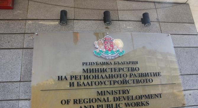 МРРБ отпуска нови 33 млн. лв. замерки за енергийна ефективноств 19 малки български общини