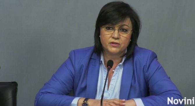 Корнелия Нинова: Коалиция между ГЕРБ и БСП би било края на демокрацията (видео)