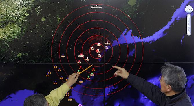 Земетресение с магнитуд 5,3 разлюля Тайван