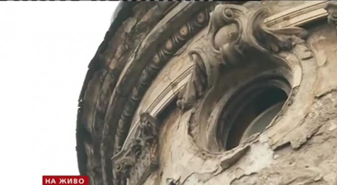 Руши се паметник на културата в центъра на София