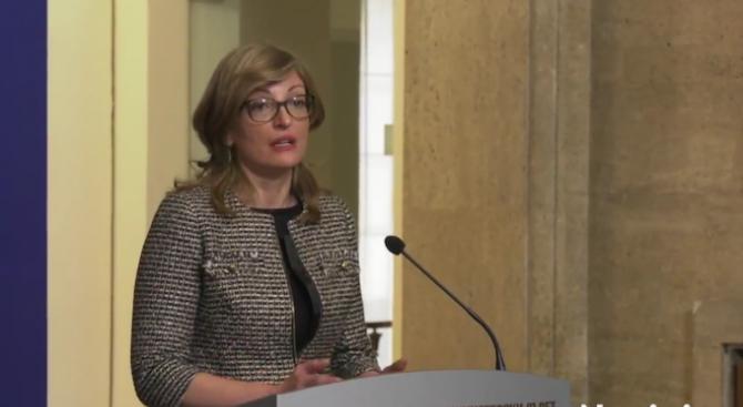Захариева: Всички в ЕС работим за сделка за Брекзит (видео)