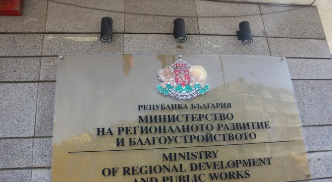 """МРРБ ще инвестира нови 60 млн.евро по Програмата за транснационално сътрудничество """"Дунав 2014- 2020 г."""""""