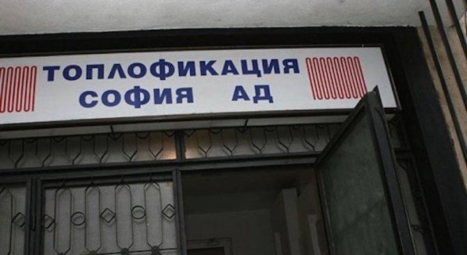 """""""Топлофикация"""" не е предоставила обществена информация на омбудсмана, въпреки решение на съда"""