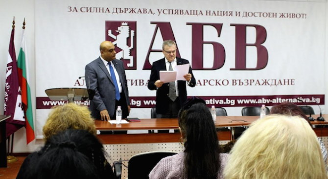 АБВ проведе среща с български граждани, работили в Либия