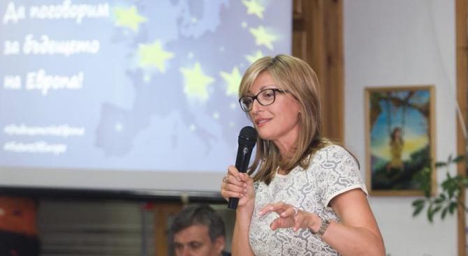 Захариева: Евроинтеграцията на Западните Балкани е вече необратим процес