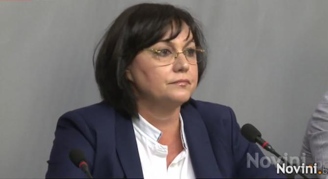 Нинова за закриването на болници: Странна амнезия обхвана премиера Борисов