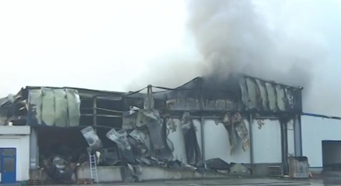 300 души остават без работа след пожара в завода за месо във Войводиново