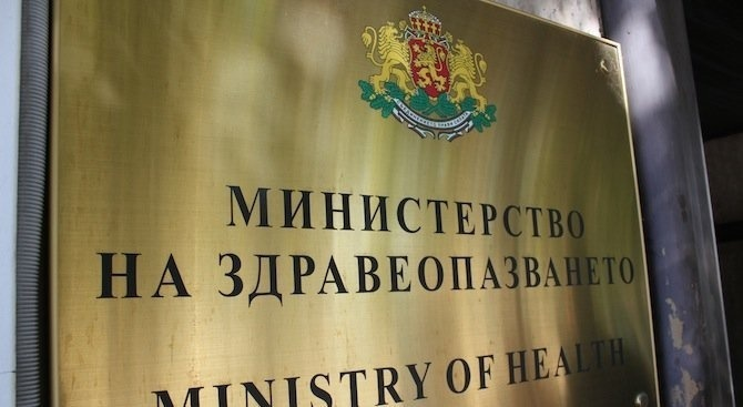 МЗ подкрепя предложението за промяна на методиката за прилагане на отправните точки за оценка на трайно намалената работоспособност