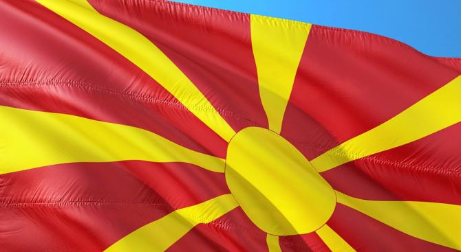 Македония официално е преименувана на Северна Македония