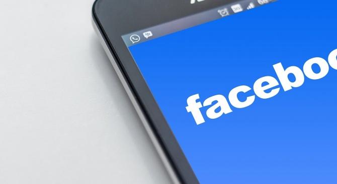 Фейсбук изтри молдовски профили преди изборите в страната