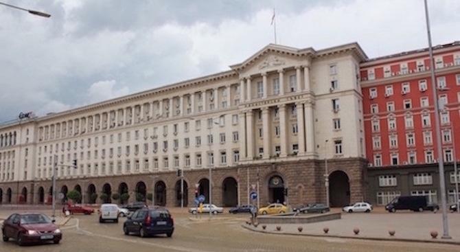 """В Министерския съвет ще се проведе среща под надслов """"Заедно за България, заедно за Европа"""""""