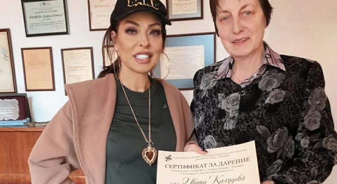 Ивана дари парите от юбилея си на талантливи деца