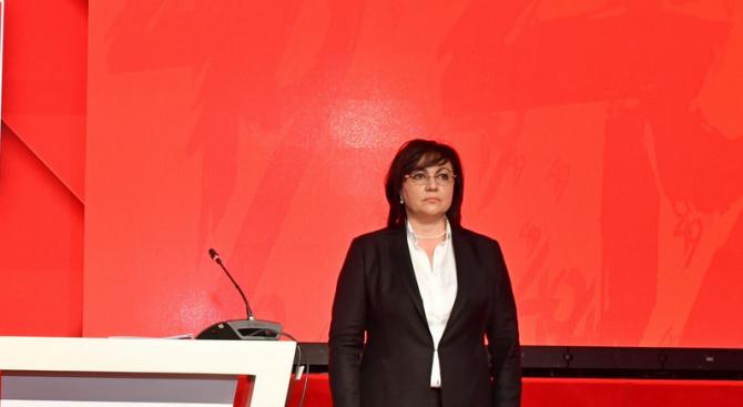 Корнелия Нинова предлага ПГ на БСП да напусне парламента