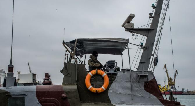 ЕС наложи санкции на осем руснаци заради инцидентите в Азовско море през ноември