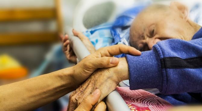 Болници искат НЗОК да плаща престоя на пациентите в хосписите