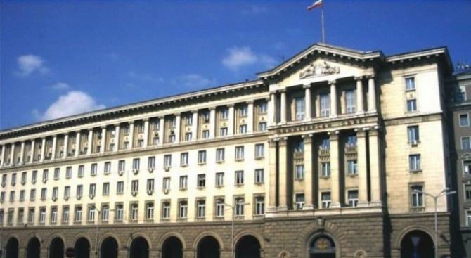 Кабинетът ще обсъди доклад за дейността на Съвета за административната реформа през 2018 г.