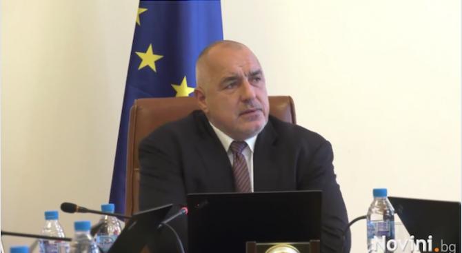 Борисов: Парламентът взе мъдро решение за Северна Македония