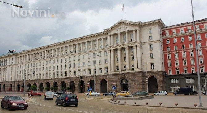 Одобрен е Годишният план за външен контрол на изпълнението на концесионни договори от агенцията за приватизация