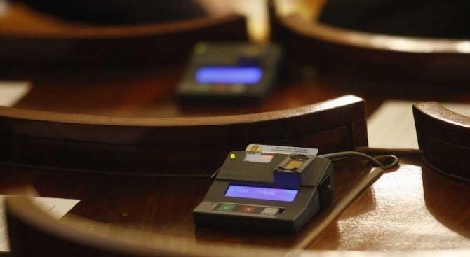 Парламентът прекрати мандата на Карина Караиванова като председател на КФН