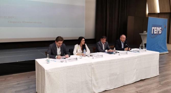 Предприемачи ГЕРБ събра над 120 представители на бизнеса на форум за земеделието и икономиката в Пловдив област