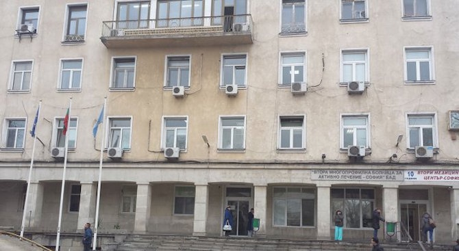 Ремонтират и оборудват общинските болници и ДКЦ в София за 5 млн лв.