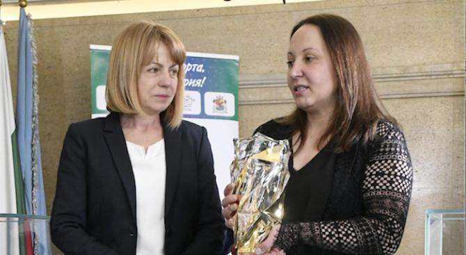 Йорданка Фандъкова награди Евгения Раданова