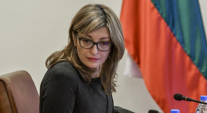Захариева изпрати съболезнователна телеграма до министъра на външните работи на Египет