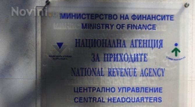 НАП запечата 53 обекта за неиздадени касови бележки в Смолян и в Пампорово