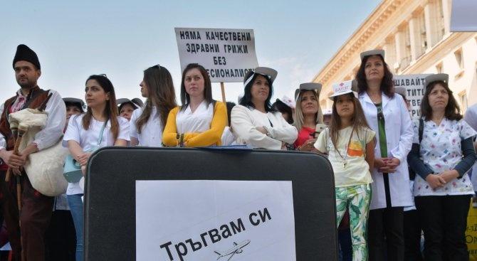 Медицинските сестри излизат на национален протест