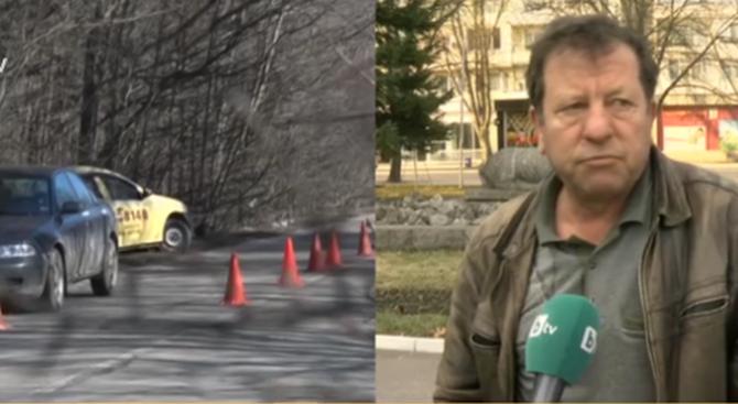 Колеги на убития таксиметров шофьор в Разград: Не се чувстваме в безопасност
