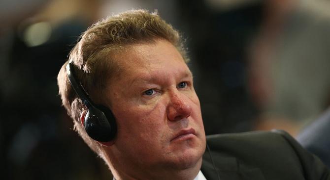 """Шефът на """"Газпром"""" казал, че Русия няма интерес към газов хъб """"Балкан"""""""