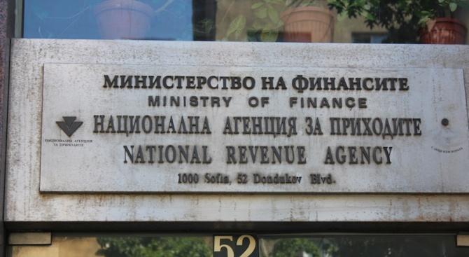 С шест напълно легални стъпки намаляваме данъците до 65%
