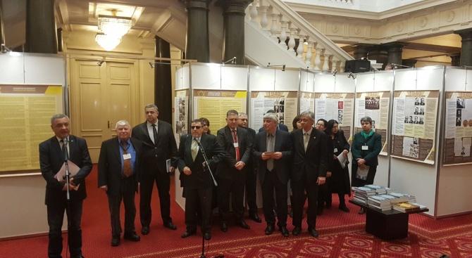 НФСБ откриха изложба в Народното събрание за спасяването на българските евреи