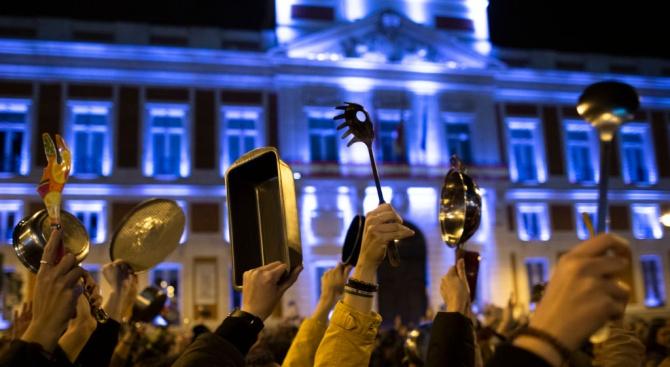 Среднощен женски протест в Мадрид по повод Международния ден на жените