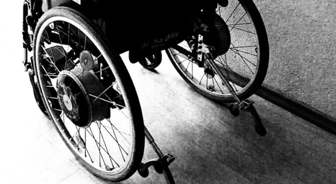 Как ще се определя кои хора с увреждания имат нужда от помощи?