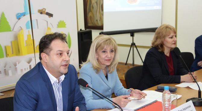 65 млн. лв. по 27 проекта за регионално развитие се инвестират във Велико Търново
