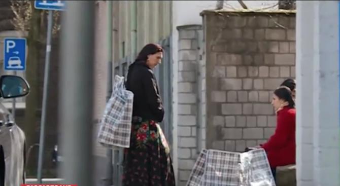 Цели махали се местят от България в Германия заради помощи