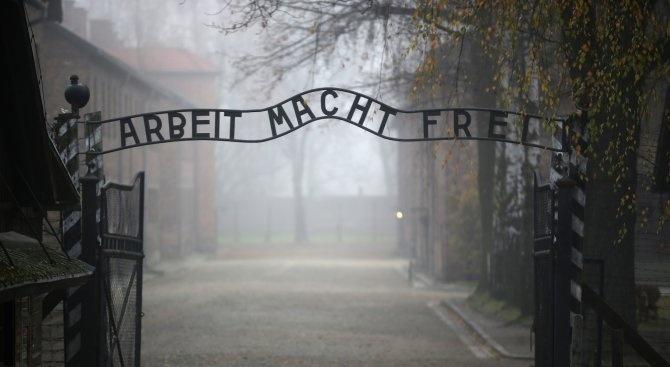 Отбелязваме 76 години от спасяването на българските евреи
