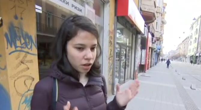 """Пострадала студентка от ограничителите на """"Графа"""": Решението за премахването им е закъсняло"""