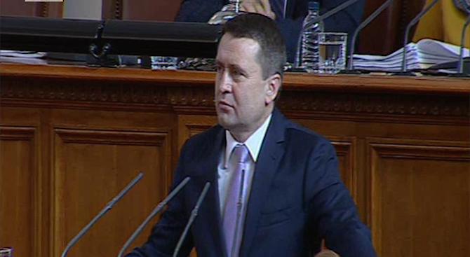 Бойко Атанасов бе избран за председател на Комисията за финансов надзор