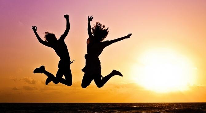 Днес трябва да бъдете източник на позитивизъм и радост
