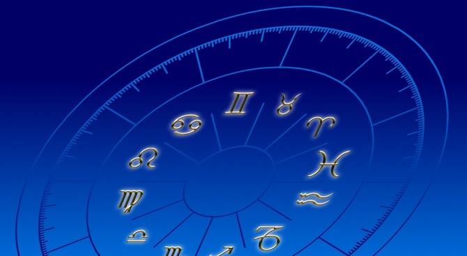 Вижте астропрогнозата за днес