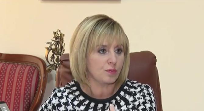 Мая Манолова подкрепя националния протест на медицинските специалисти на 21 март