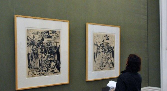 Рядка рисунка на Пикасо отива на търг в Париж